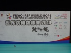 World Rope Skipping Championships 2014