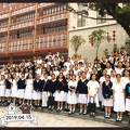 Joint School Music Competition (Choir)